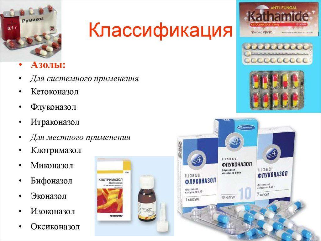 immunszuppresszánsok gyógyszerek pikkelysömörhöz)
