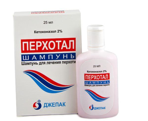 szauna kezelése pikkelysömörhöz pikkelysömör kezelése HIV-ben